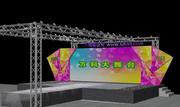 3DS Max 2014 Stage Concert 49 3d model