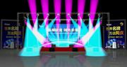 Koncert sceniczny 3DS Max 2014 50 3d model