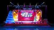 Koncert sceniczny 3DS Max 2014 54 3d model