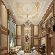 Classic Living Room(1) 3d model