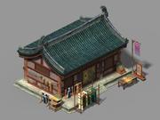 Остров Цветения Персика - Tailor Shop 23 3d model