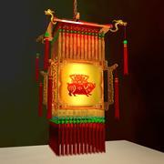 中国宮殿のランタン 3d model