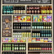 店内のアルコールショーケース 3d model