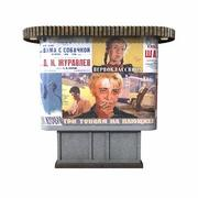 stojak na plakat 3d model