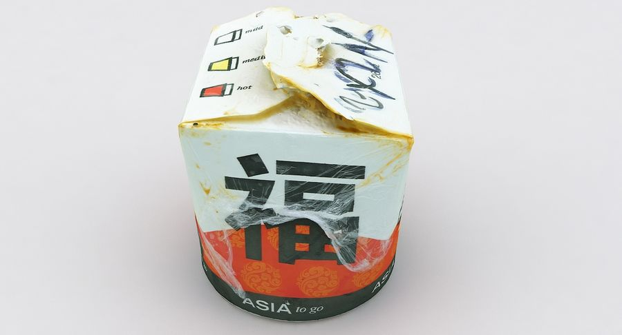 Asia Curry Box royalty-free 3d model - Preview no. 13
