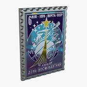 Pin znaczka pocztowego 3d model