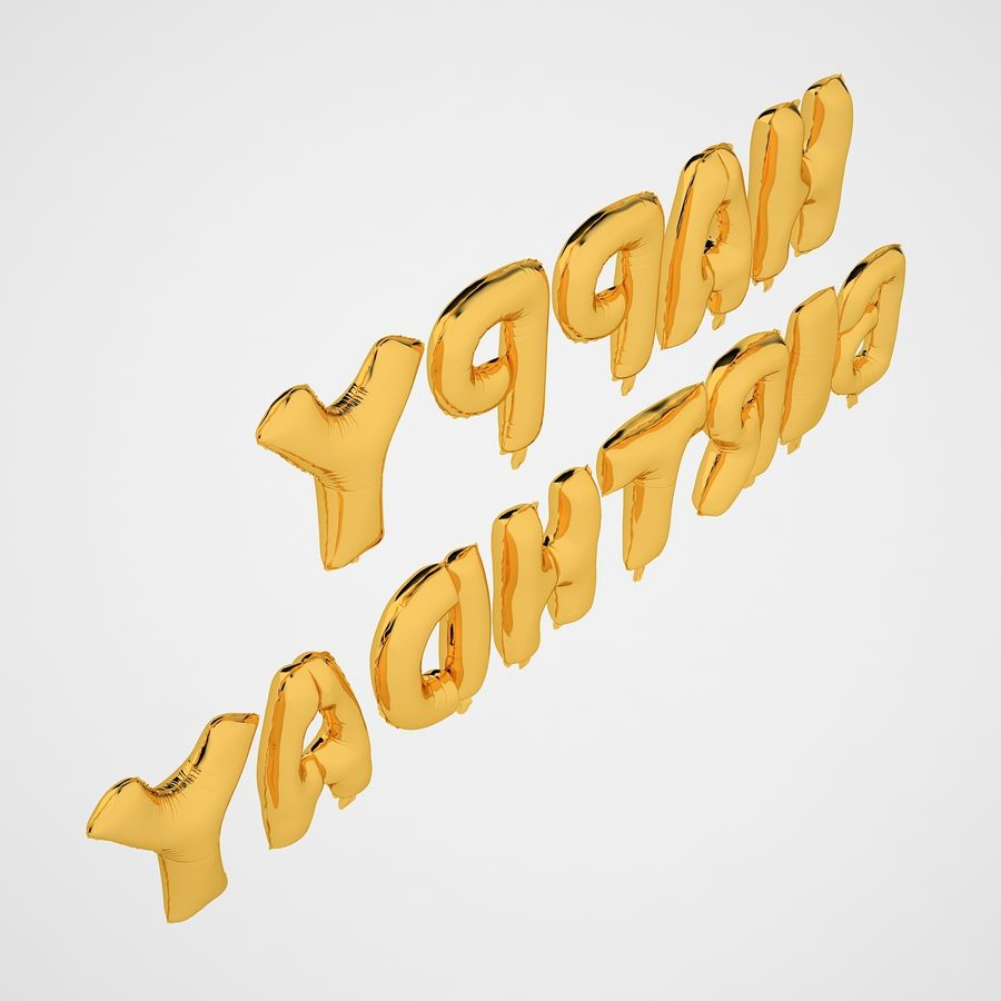 Foil Balloon Gold Words Happy Birthday royalty-free 3d model - Preview no. 11