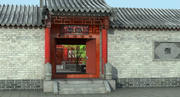 Casa del patio chino modelo 3d