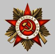 médaille de la russie 3d model