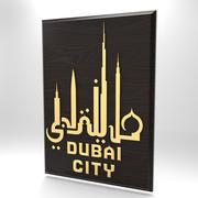 Emblema della città di Dubai 3d model