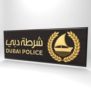 Emblema de la policía de la ciudad de Dubai modelo 3d