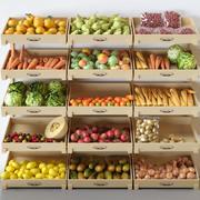 Gemüseset Zähler 3d model