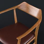 Sessel von Kitani Japan 3d model