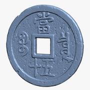 中国のコイン 3d model