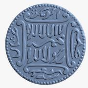 Arabiska mynt 3d model