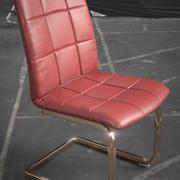 Modern Chair PBR 3d model
