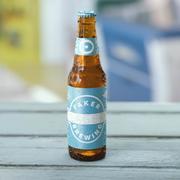 맥주병-라거 맥주-옥탄 3d model