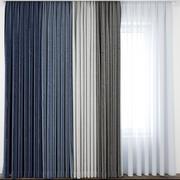 Curtain 63 3d model