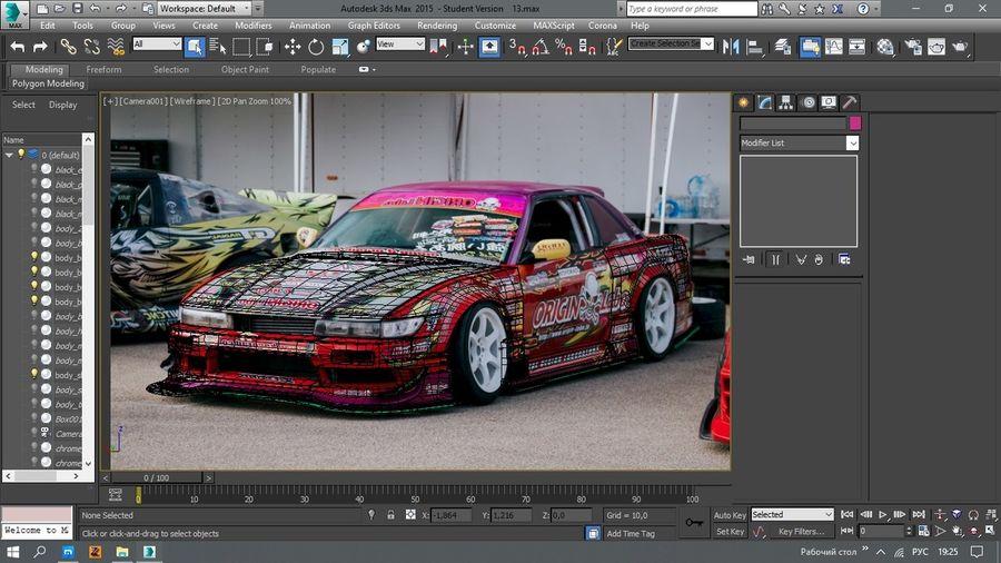 Nissan Silvia S13 Origem Labo Kit Bodu Completo royalty-free 3d model - Preview no. 4
