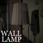 Wandlamp 3d model
