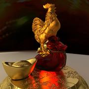 Chinese Rooster with Yuanbao 3d model