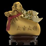 Chinese yuanbao bag 3d model