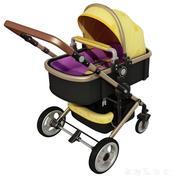 婴儿车 3d model