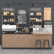 Bar a café 3d model