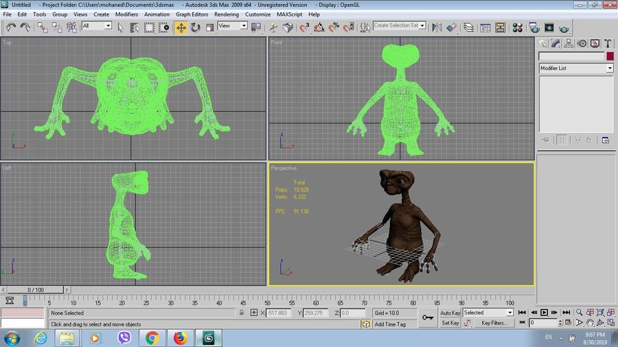 ET stary royalty-free 3d model - Preview no. 7