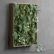 Square Green Moss Set 150cm x 150cm 3d model