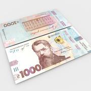 1000 Ukrainian Banknote Hryvnias 3d model