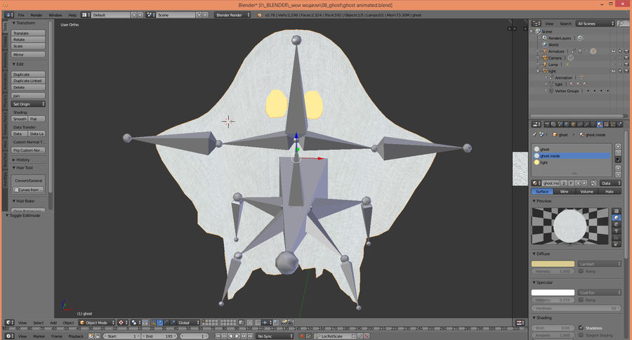 Ghost royalty-free 3d model - Preview no. 2
