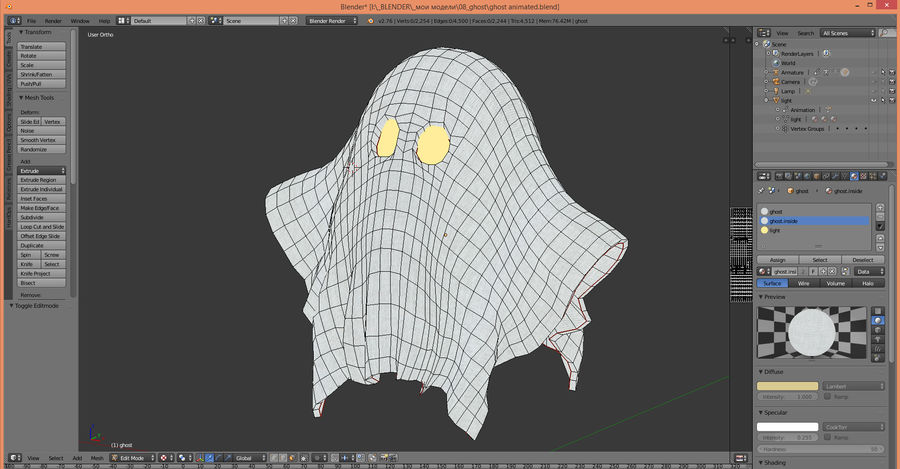 Ghost royalty-free 3d model - Preview no. 3