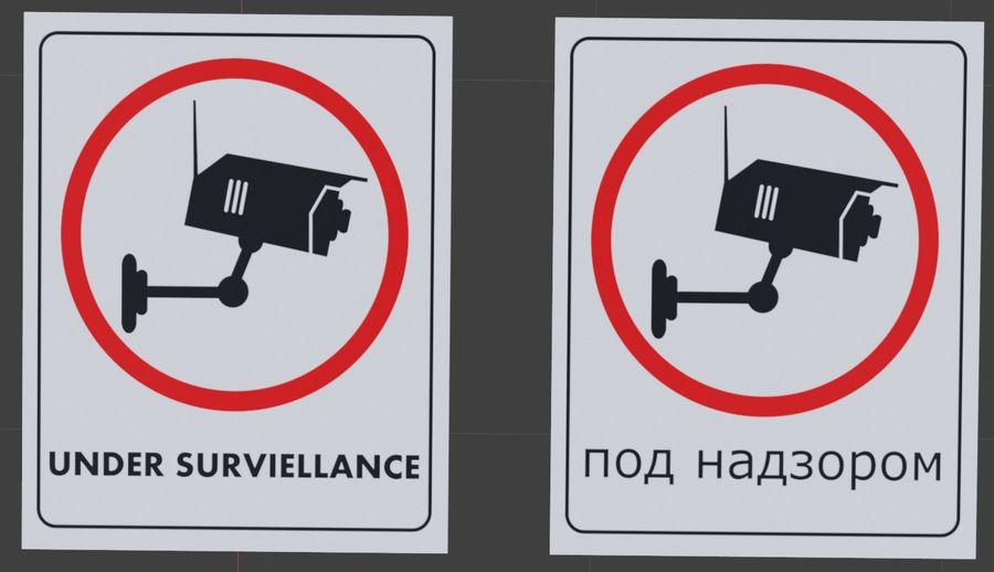 Security Camera Warning royalty-free 3d model - Preview no. 3