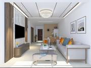 Sala de estar 7500x3500 3d model