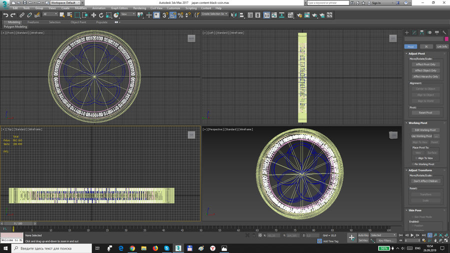 japan content gold coin royalty-free 3d model - Preview no. 6