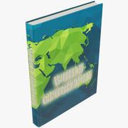 Книга V12 3d model