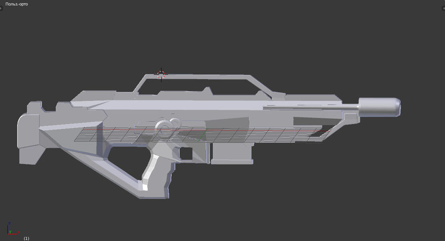weapon rifle royalty-free 3d model - Preview no. 3
