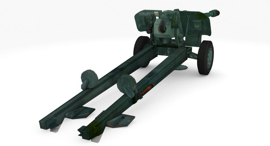Howitzer 2A65 type 01 royalty-free 3d model - Preview no. 5