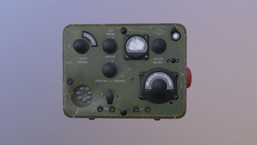 Radio station North royalty-free 3d model - Preview no. 4