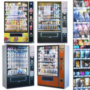 Showcase 014 Vending machine 3d model
