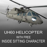 UH60 Battlehawk (militaire helikopter) met 2 tekens gratis 3D-model 3d model