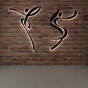 dans van liefde 3d model