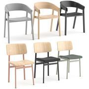 Cadeira de capa e cadeira Loft by Muuto 3d model