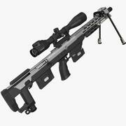 Fusil de précision DSR-1 3d model