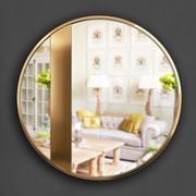 Spegelsats 50 3d model