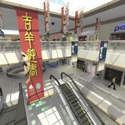 Modèle de centre commercial animé 3d model
