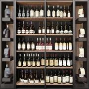 Armoire à vin 3d model