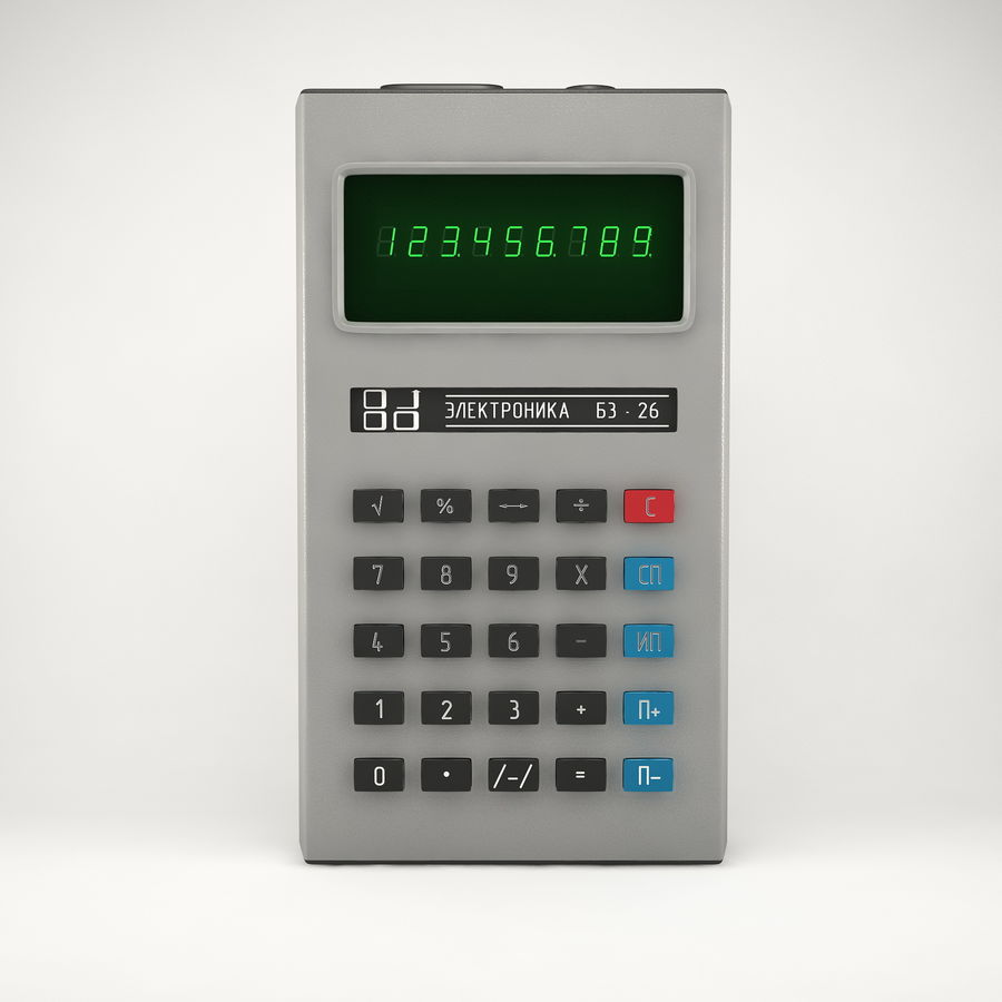 Calculator Electronica B3-26 royalty-free 3d model - Preview no. 3