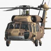 UH-60 3d model